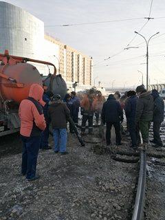 Внимание! Информация об аварии на улице Ключевская